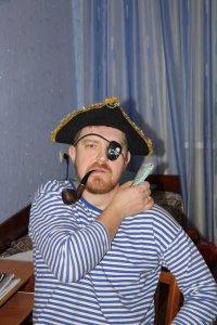 Леонид аватар